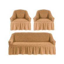 Пошив чехлов для стульев, диванов и кресел
